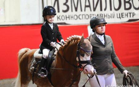 Фото: © Leto-photografia/Пресс-служба КСК